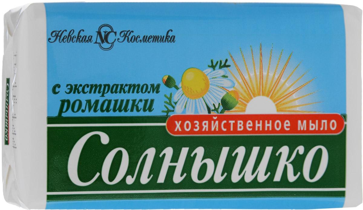 купить мыло солнышко хозяйственное детям